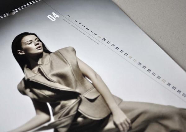 XXIII edycja Międzynarodowego Konkursu dla Projektantów Ubioru - kalendarz